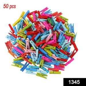 1345 Multipurpose Wooden Clips /Cloth Pegs (Small, 50 Pcs) - Bulkysellers.com