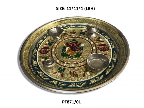 2123 Stainless Steel Pooja thali Decorate with Golden Chain Colourful Diamond Chain Pearl Fancy Stones - Bulkysellers.com
